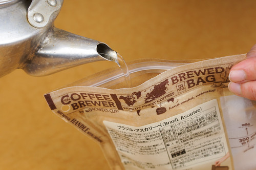 food - Brewed Bag Coffee