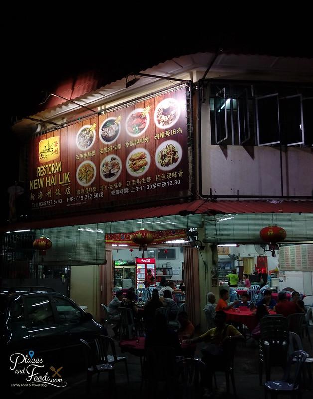 restoran new hai lik sg chua kajang
