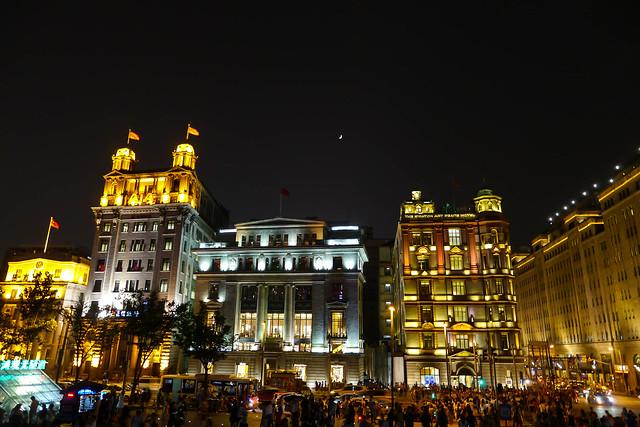 2014上海杭州D1-1190752
