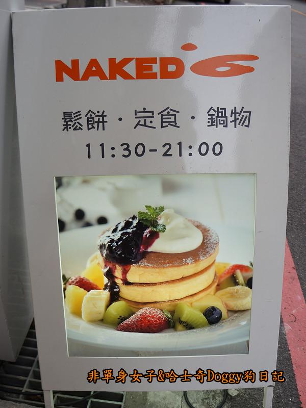 台中Naked6尼克咖啡6號店04