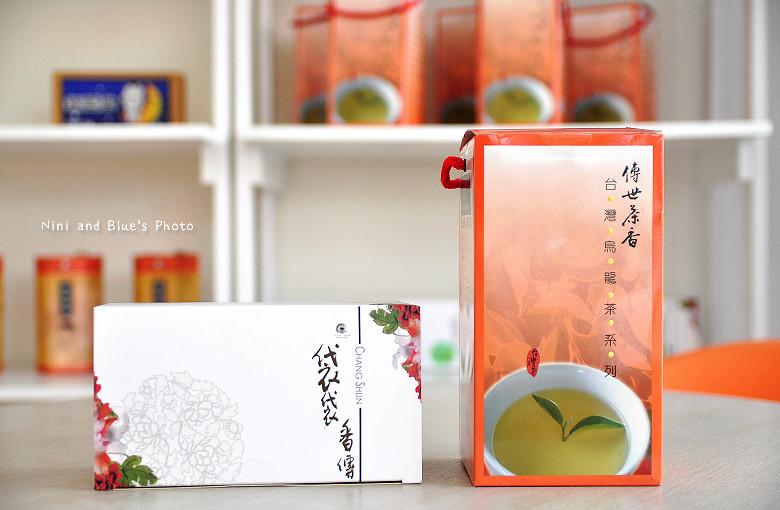 台灣第一味飲料02