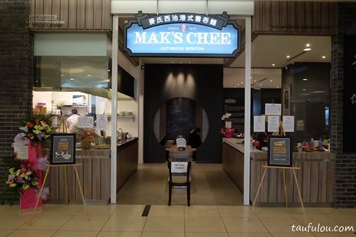 maks chee (1)