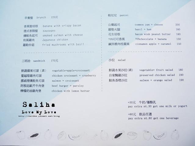台北早午餐推薦產出The Food文青風 (1)