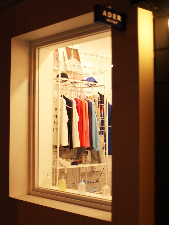 the ader error showroom 5