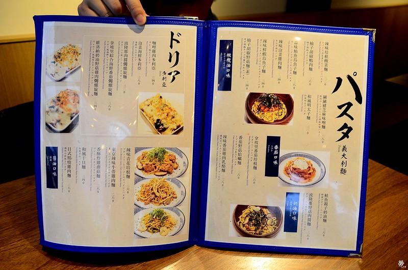 和Nagomi Pasta菜單國父紀念館美食推薦捷運 (53)