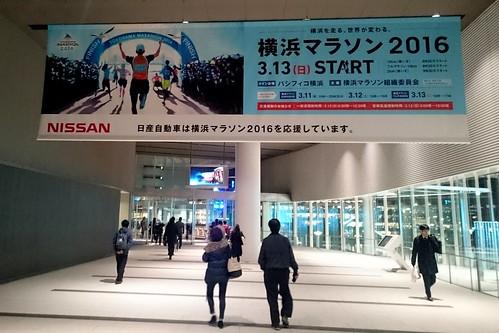 横浜マラソン2016
