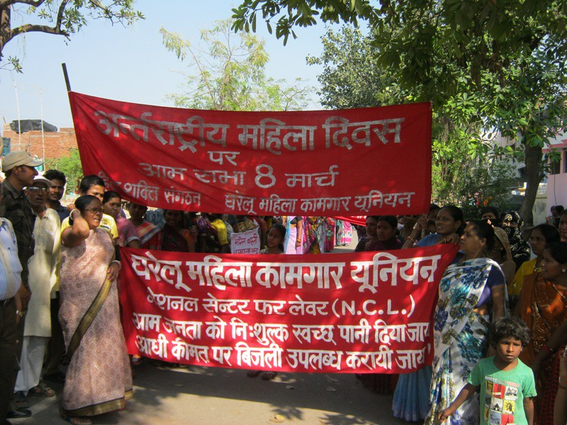 2016-3-8 India: Gharelu Kamgar Union - IWD rally in Kanpur