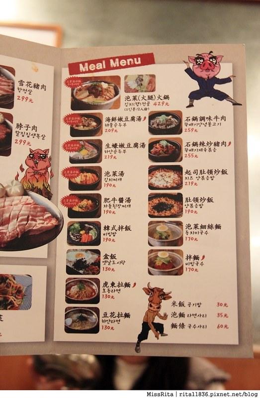 台中韓式燒肉 台中韓式 姜虎東678白丁烤肉台中店 姜虎東 韓式燒肉 台中韓式料理 姜虎東訂位 30