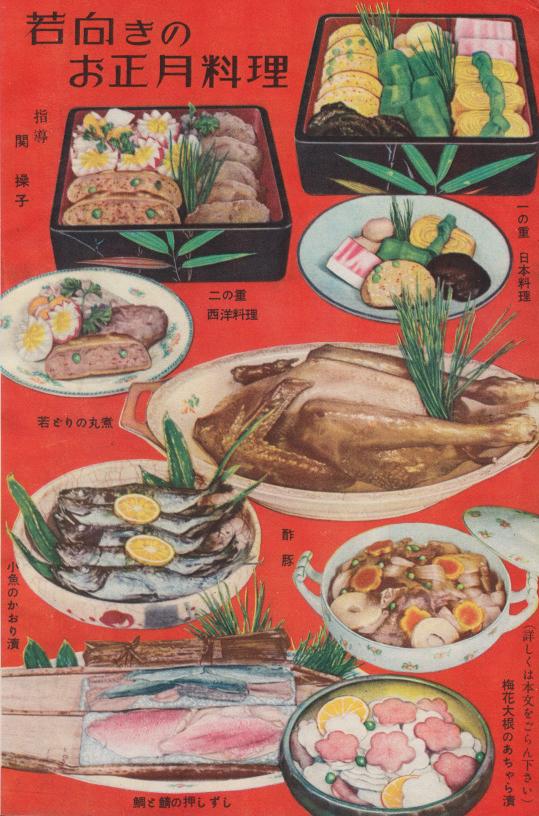 Japanese14