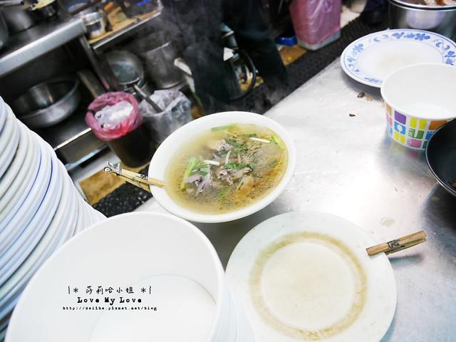 新竹城隍廟美食餐廳鴨肉許二姊菜單 (1)