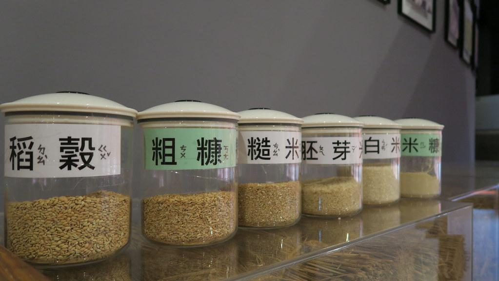 彰化縣埤頭鄉中興糓堡稻米博物館 (43)