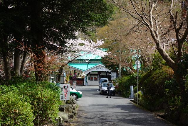 2016/04 叡山電車八瀬比叡山口駅 #01