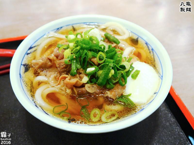 26056802212 efc7d13289 b - 丸龜製麵,台中新光三越內也能吃到日本知名烏龍麵,湯頭好,烏龍麵Q彈有勁!