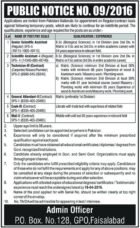Public Sector Organization Notice Number 9-2016