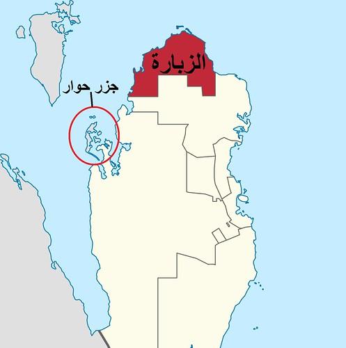 2000px-Al_Shamal_in_Qatar.svg