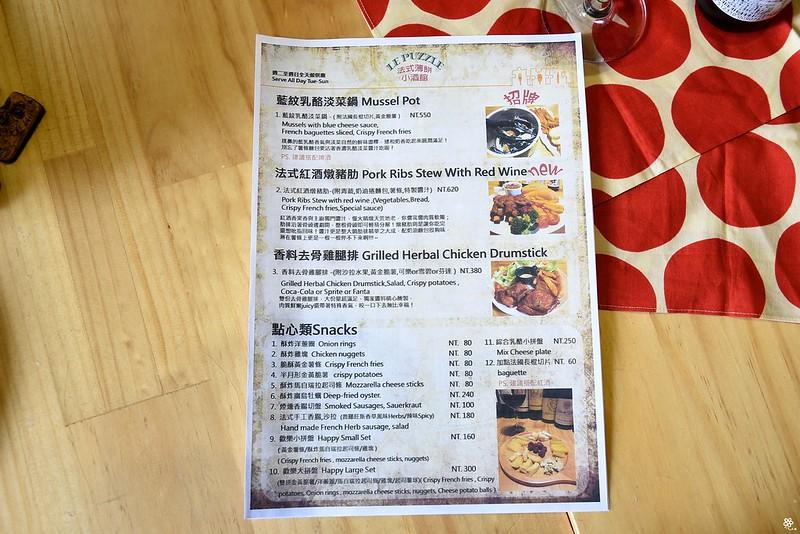 Le Puzzle Creperie & Bar 法式薄餅小酒館板橋早午餐推薦新埔站美食 (85)