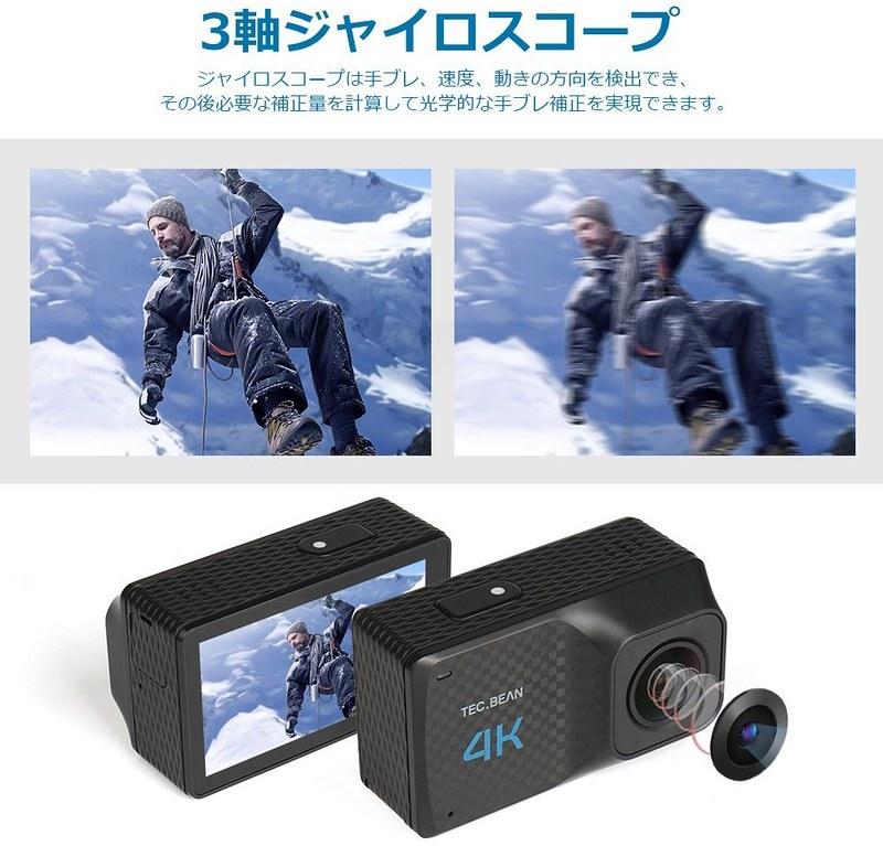 TEC.BEAN T3 アクションカメラ (4)