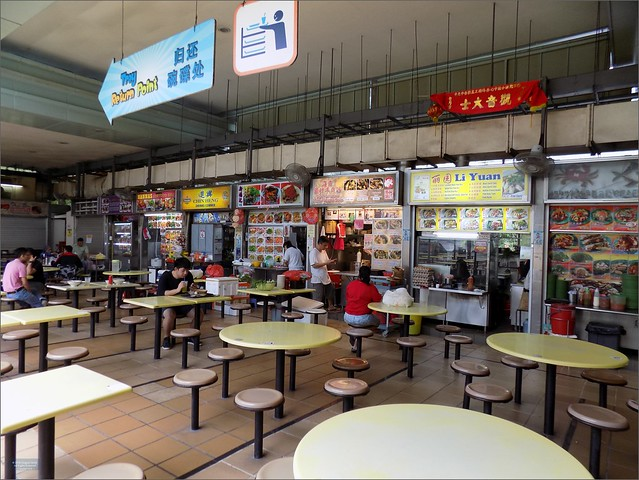 Singapore Hawker Centre 20180112_145802 DSCN1437