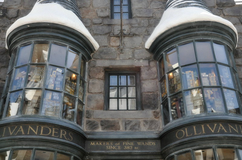 Universal Studios Ollivanders @ Mt. Hope Chronicles