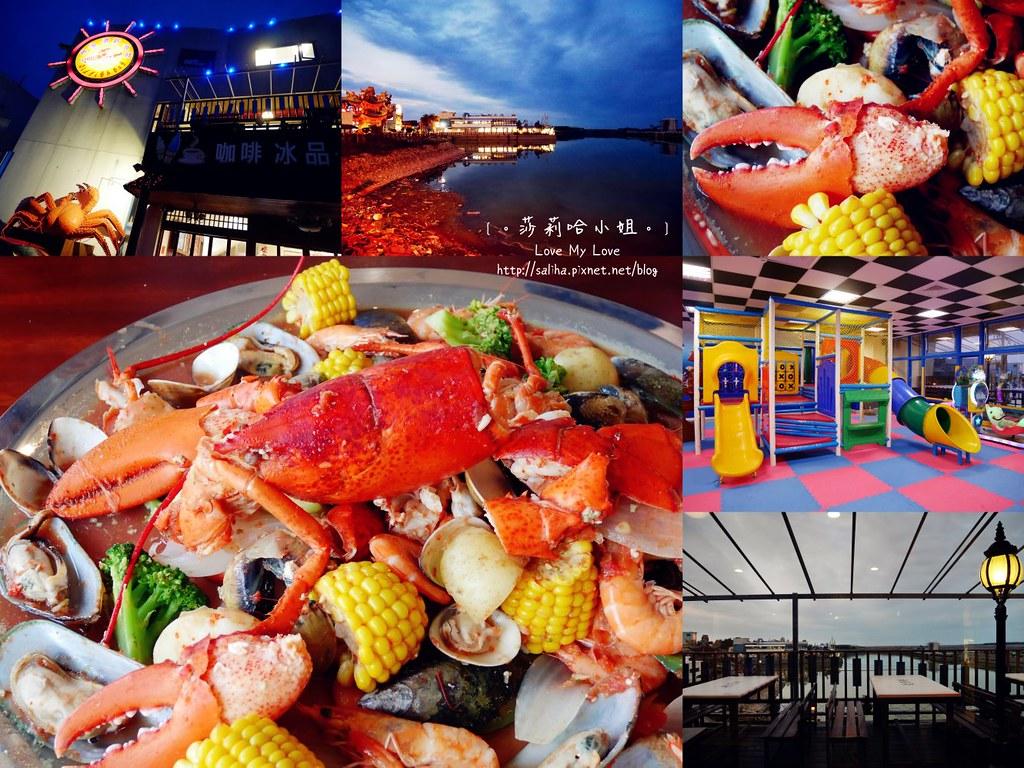 新竹南寮老漁港新海鮮餐廰龍蝦水桶餐