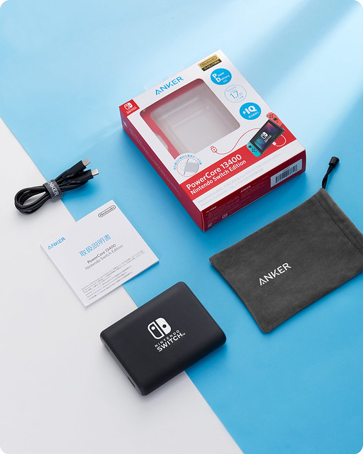 Powercore 13400 PD Nintendo_4