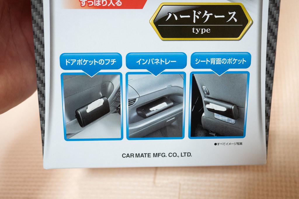 Tissue_Case-3