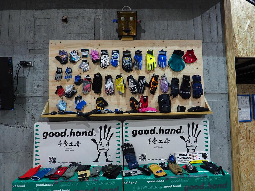 手套博物館 (15)