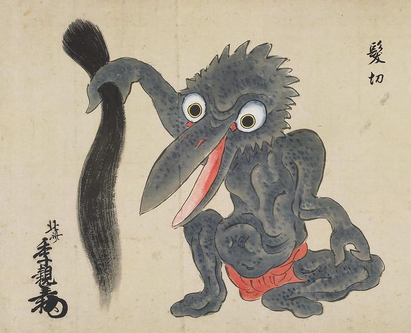 Kami-kiri Bakemono zukushi
