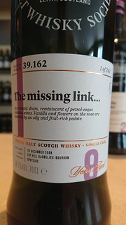SMWS 39.162 - The missing link...