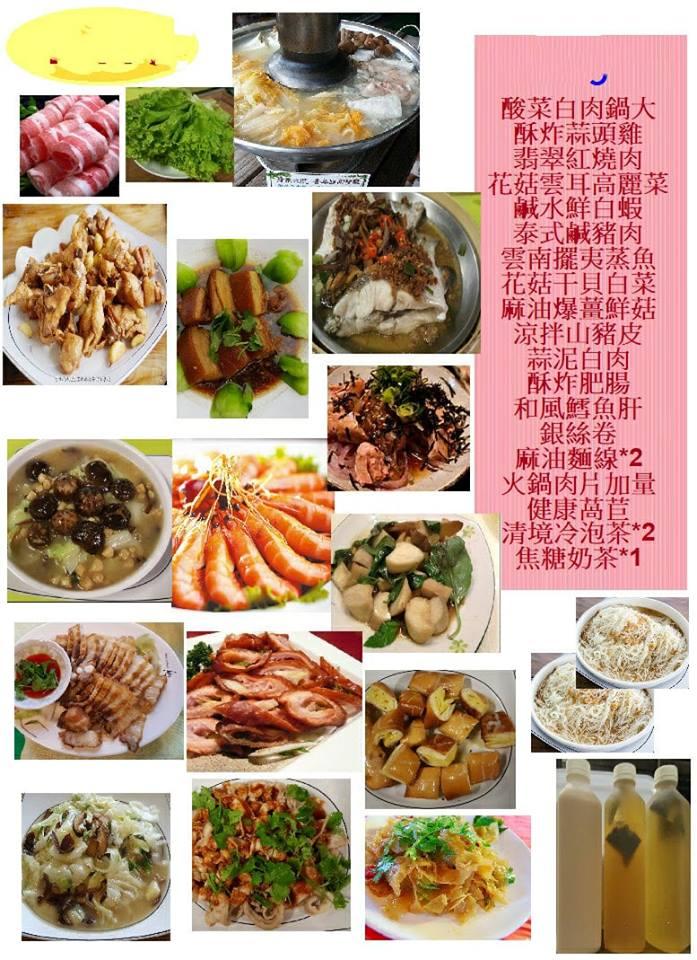 蕭家大院兔子寵物餐廳-20