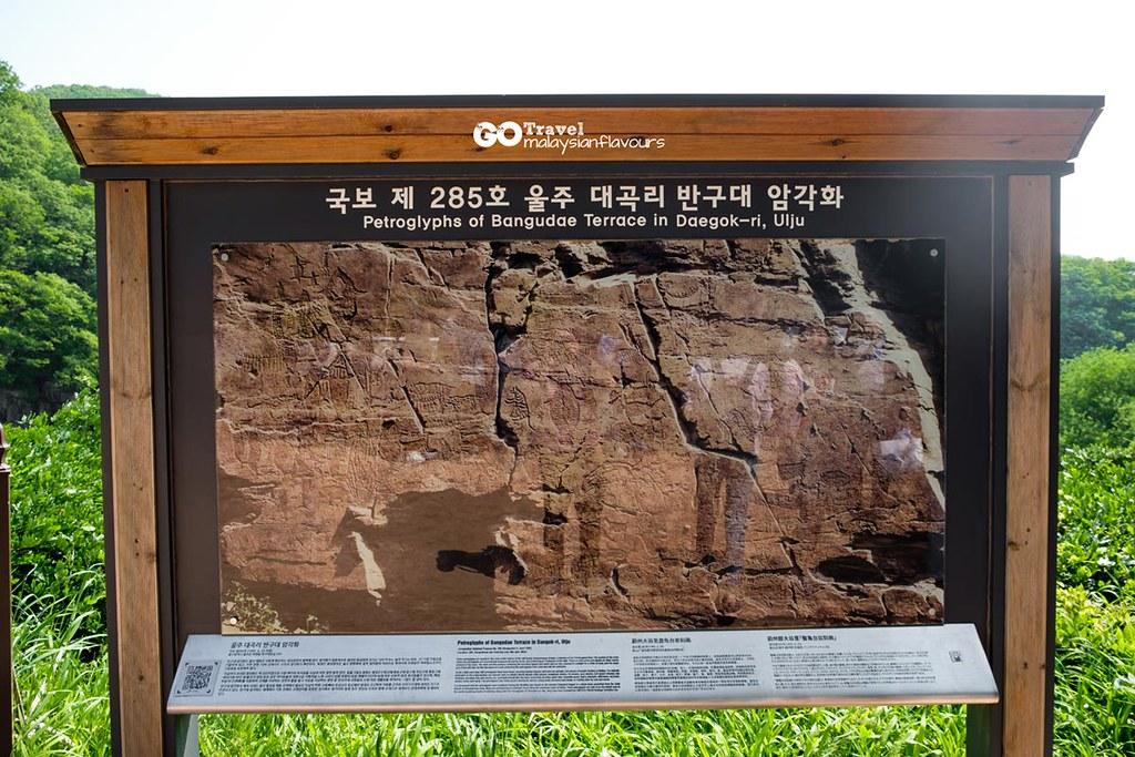 Petroglyphs of Bangudae Terrace Ulsan