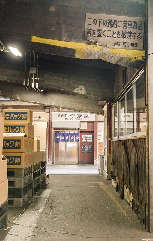 伊勢屋食堂 (9)