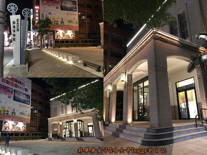 新竹城隍廟美食35影像博物館