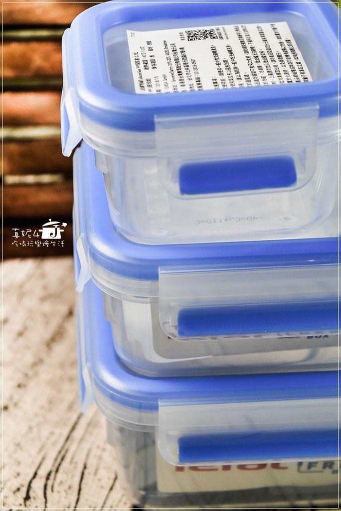 特福保鮮盒-1042