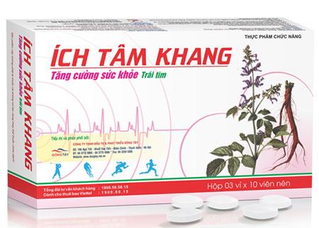 Ich-tam-Khang-ho-tro-dieu-tri-suy-tim