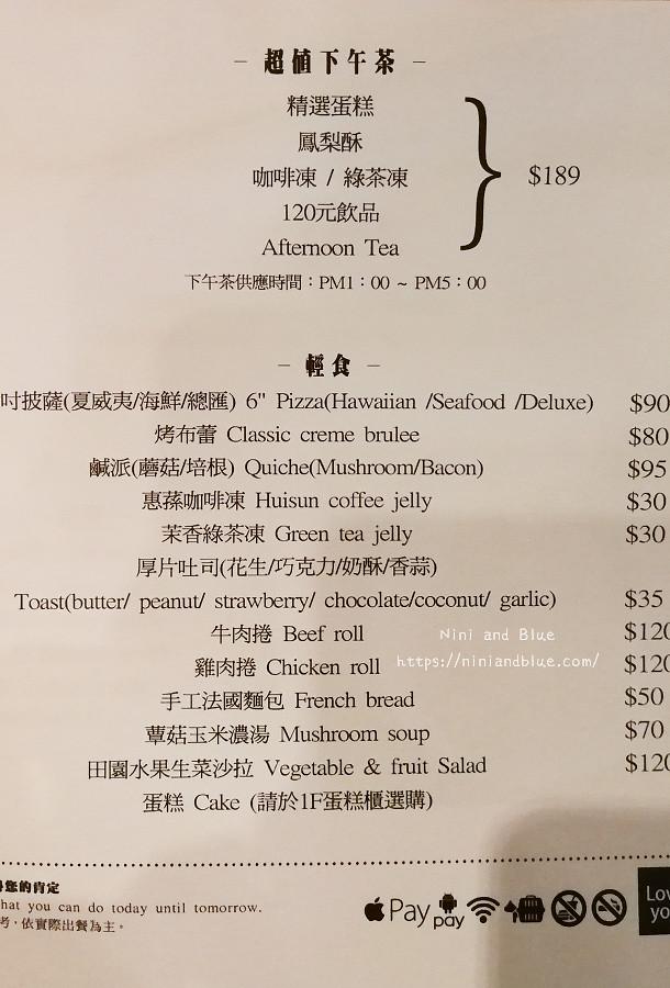 台灣惠蓀咖啡 Menu 菜單 大佛雞蛋糕04