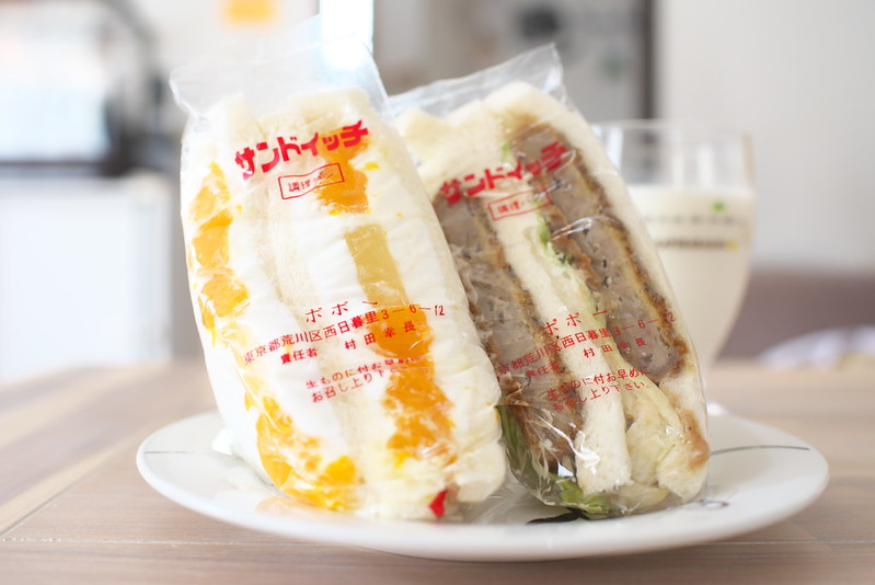西日暮里 サンドイッチ専門店 ポポー