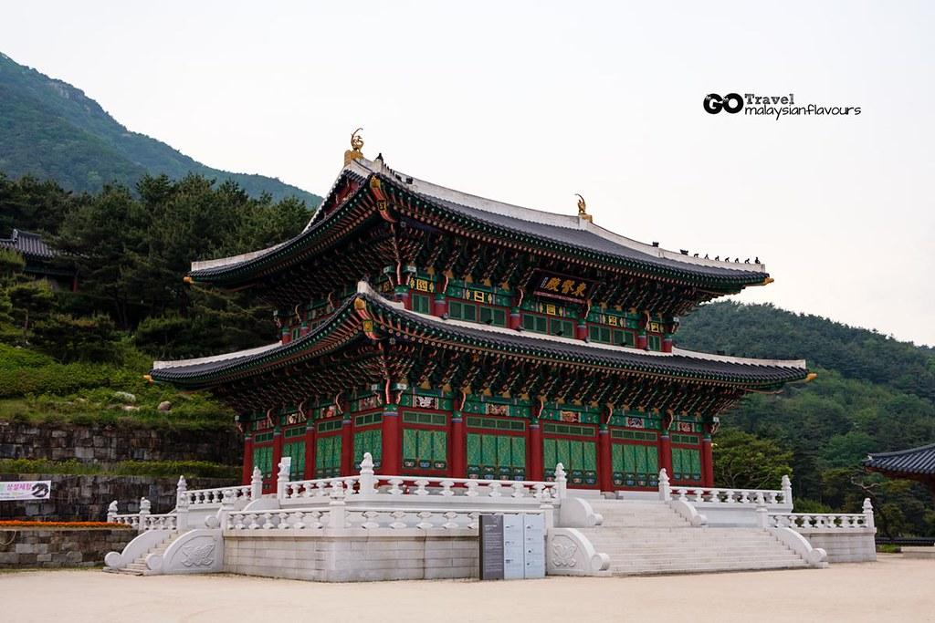 Sancheong Donguibogam Village