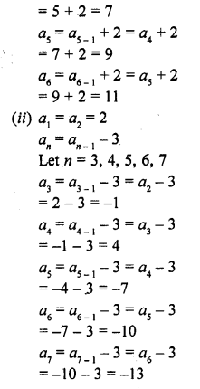 RD Sharma Class 10 Solutions Chapter 9 Arithmetic Progressions
