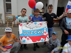 «Это все о России»