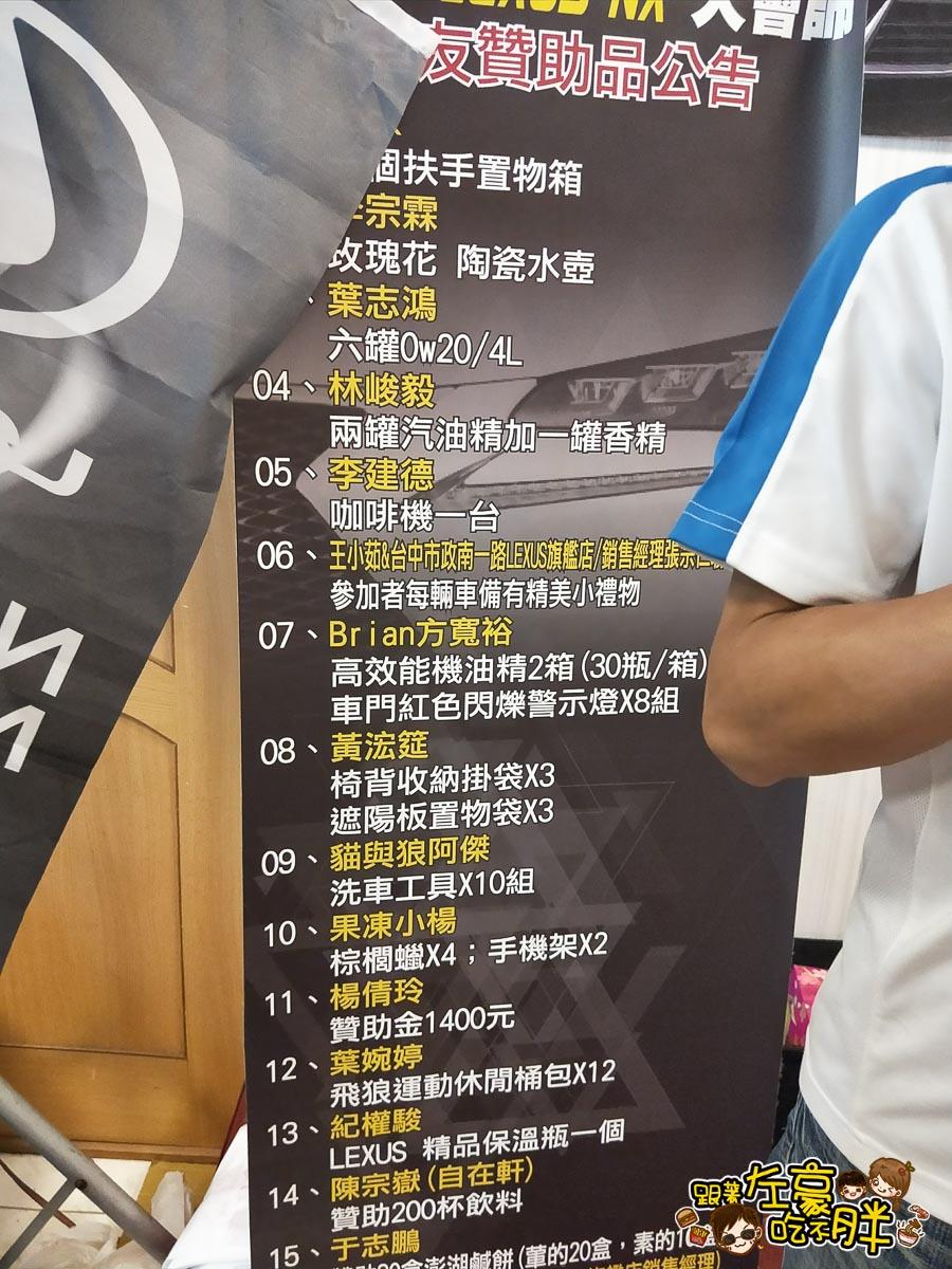 NX200大會師(台南開元農場)_-8