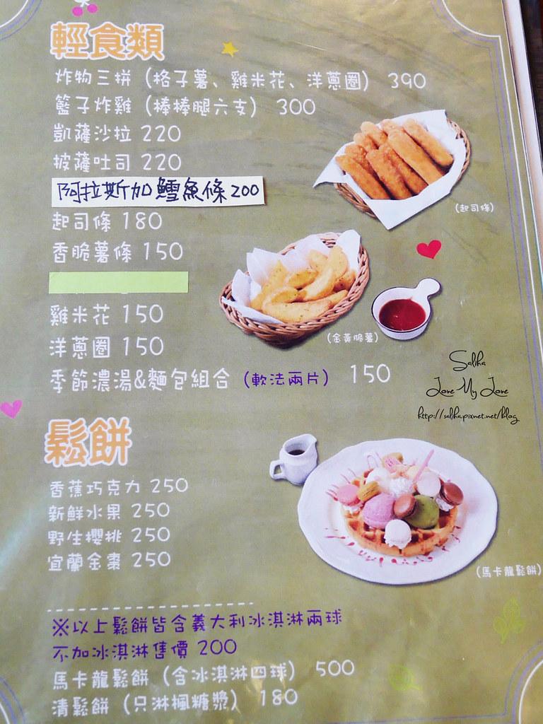 宜蘭梅花湖附近不限時咖啡館下午茶推薦飛行碼頭菜單menu價位 (1)