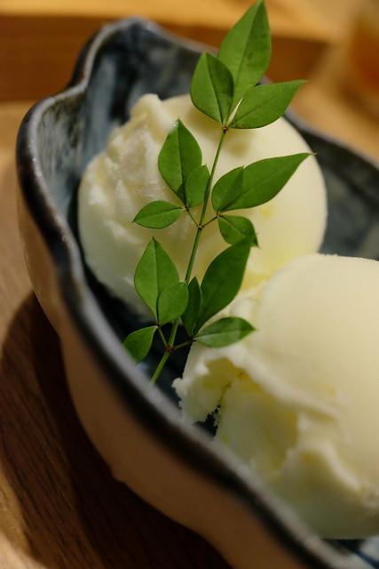 さわやか柚子シャーベット yuzu sherbet