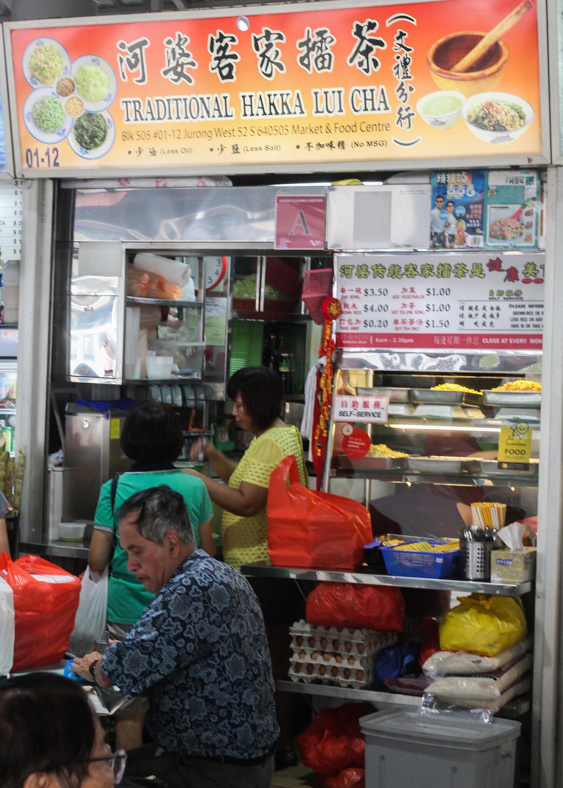 Traditional Hakka Lui Cha Storefront