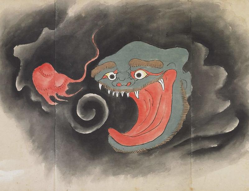 Akashita Bakemono zukushi