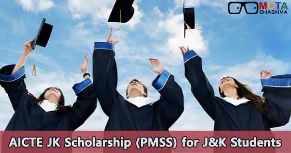 aicte jk scholarship counselling