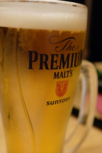 draft beer Premium Molts