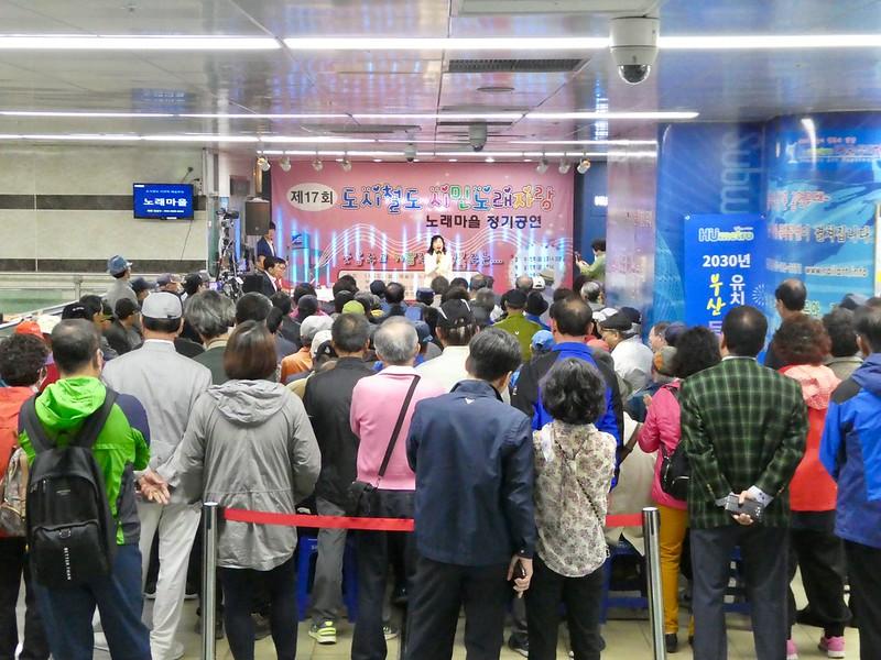 Seoymeon Metro Station, Busan