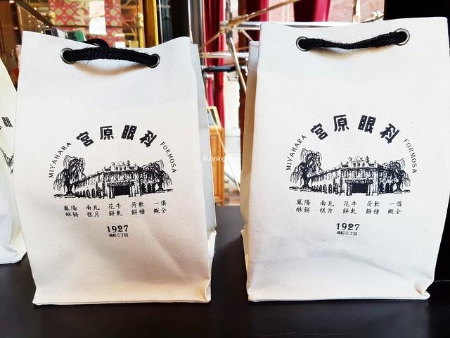 Miyahara Formosa Bags