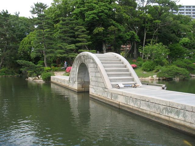 Shukkeien Garden, Kokokyo Bridge, Hiroshima